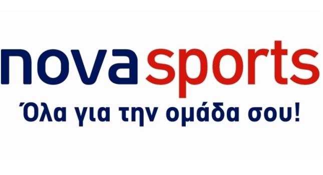 Στη Nova τα φιλικά του Ολυμπιακού με Σίβασπορ και Μπεσίκτας