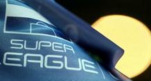 Αποφασίζει για χορηγό, πρόγραμμα και ηλεκτρονικό εισιτήριο η Super League