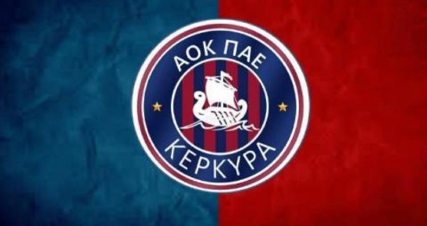 Οριστικό: Στην Football League η Κέρκυρα