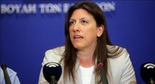 Κωνσταντοπούλου: Ο ΣΥΡΙΖΑ έχει διαλυθεί με ευθύνη Τσίπρα