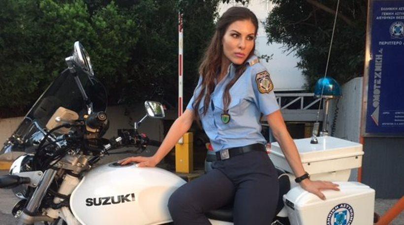 Δείτε την... ωραία Ελένη της Αστυνομίας