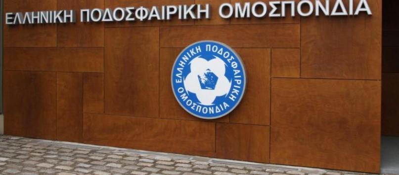 Η ΕΠΟ διόρισε στο διαιτητικό δικαστήριο τον Κωνσταντίνο Πετρόπουλο