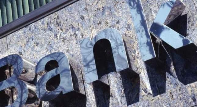 Telegraph: Παραμένει ο κίνδυνος για κούρεμα καταθέσεων -Τι θα γίνει με το όριο των 100.000 ευρώ