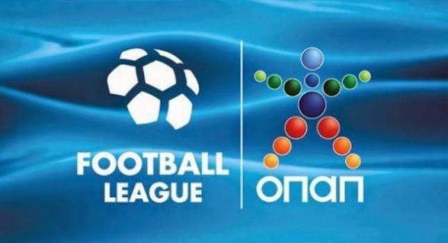 Τετραήμερη πρεμιέρα στην Football League