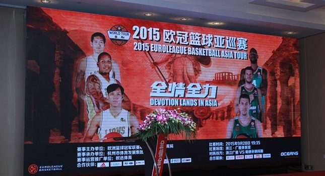 Υποδοχή με… τιμές στην Κίνα για Παναθηναϊκό (pics)