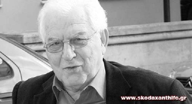 Συλλυπητήρια από Skoda Ξάνθη για Κοντοβαζαινίτη