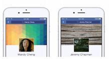 Ξεχάστε την φωτογραφία, τώρα η εικόνα του προφίλ σας στο Facebook μπορεί να είναι βίντεο