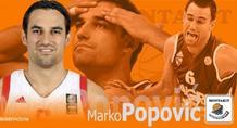 Πήγε Ισπανία ο Πόποβιτς!