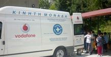 Η Vodafone και οι Γιατροί του Κόσμου κοντά στα παιδιά που έχουν ανάγκη