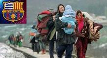 Η Λέσχη Φίλων Μπαρτσελόνα στο πλευρό των προσφύγων