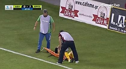 Ο τραυματιοφορέας της Λάρισας… αντεπιτίθεται!