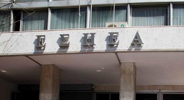 Εικοσιτετράωρη απεργία αύριο σε ιδιωτικά κανάλια, ΕΡΤ και ΑΠΕ