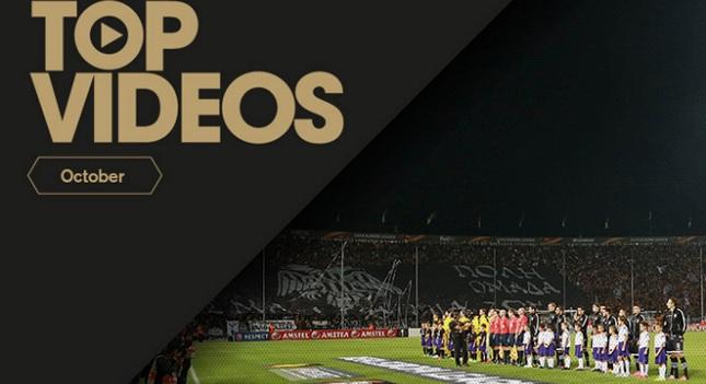 Τα 5 δημοφιλέστερα «ασπρόμαυρα» βίντεο