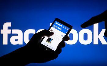 Tο Facebook μας κάνει πιο δυστυχισμένους