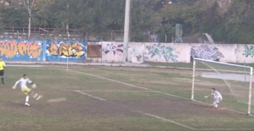 Εκτελούσαν πέναλτι 45 λεπτά σε ματς της ΕΠΣ Μακεδονίας (video)