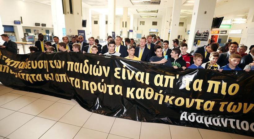 Ευχάριστη έκπληξη στην Αλεξανδρούπολη για την ΑΕΚ (pics)
