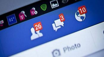 Νέος ιός χτυπάει το facebook - Τι πρέπει να προσέξουν οι χρήστες
