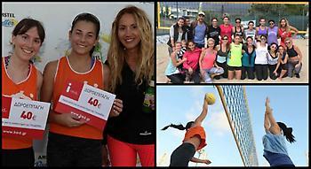 Amstel Radler Beach Volley Womens' Fall Open by Efi Sfyri