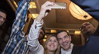 O Τσίπρας έβγαλε και selfie στο Ισραήλ (pics)