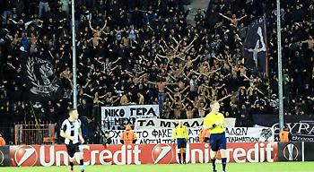 Το ειρωνικό σύνθημα των οπαδών του ΠΑΟΚ στην Τούμπα! (video)