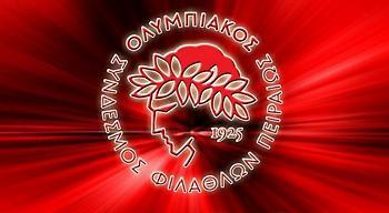 Ολυμπιακός: «Σωστή και απαραίτητη η ματαίωση»