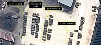 Spiegel: Ρωσικές χερσαίες δυνάμεις επιχειρούν στη Συρία -Πληροφορίες για δυο νεκρούς Ρώσους