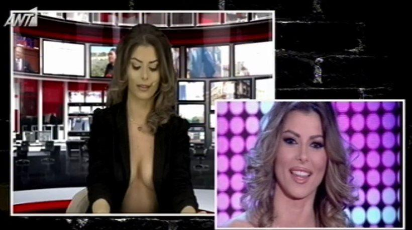 Δεν έχω αγόρι λύνω μόνη μου τα προβλήματα, λέει η τόπλες παρουσιάστρια της Αλβανίας