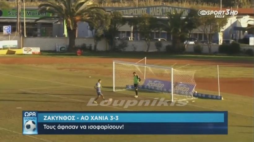 Το απίστευτο Fair Play στη Ζάκυνθο (video)