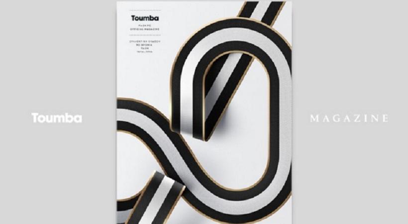 Όλη η ιστορία του ΠΑΟΚ στο Toumba Magazine