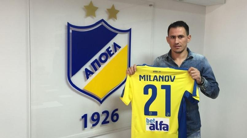 Ανακοίνωσε Μιλάνοφ ο ΑΠΟΕΛ
