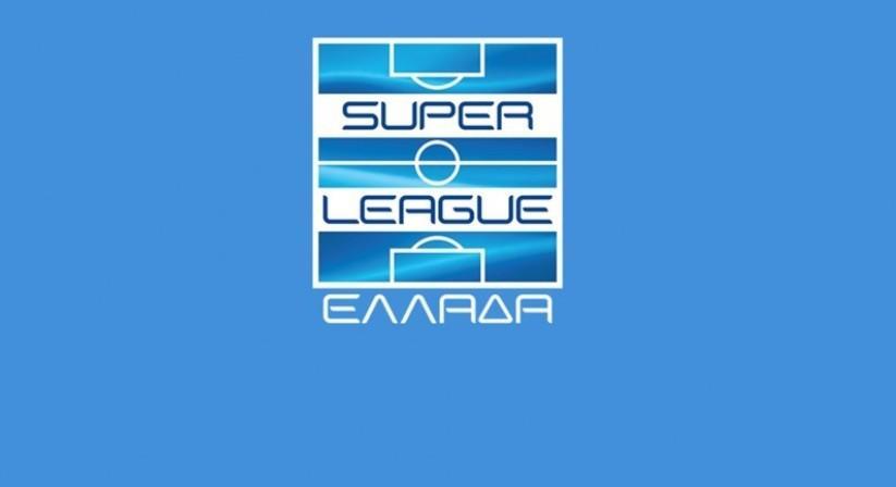 Ανακοίνωση της Σούπερ Λίγκας για τα ματς που αναβλήθηκαν