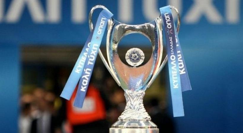 Η ημέρα των «αιωνίων» στο Κύπελλο