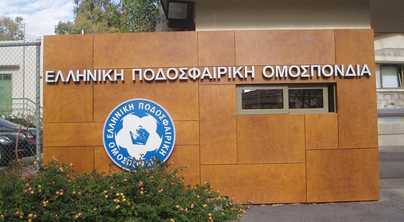 Έλεγχος για υπεξαίρεση χρημάτων στην ΕΠΟ από τρία στελέχη της