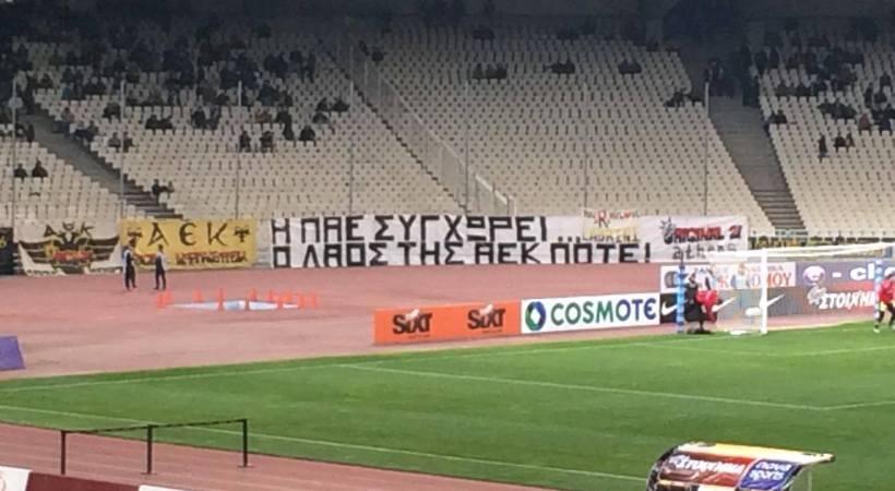Πανό των ΑΕΚτζήδων για Ψωμιάδη: «Η ΠΑΕ συγχωρεί, ο λαός της ΑΕΚ ποτέ»