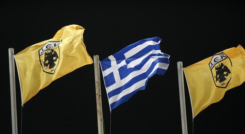 Καθησυχαστική η ΑΕΚ για τη συμμετοχή της στην Ευρώπη