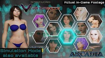 Αυτό είναι το video game για να κάνετε το πιο αληθινό... εικονικό σεξ