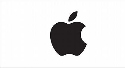Αυτή είναι η «αχίλλειος πτέρνα» της Apple
