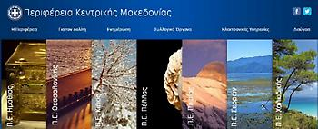 Πρωταθλήτρια στις αφίξεις τουριστών η Κεντρική Μακεδονία