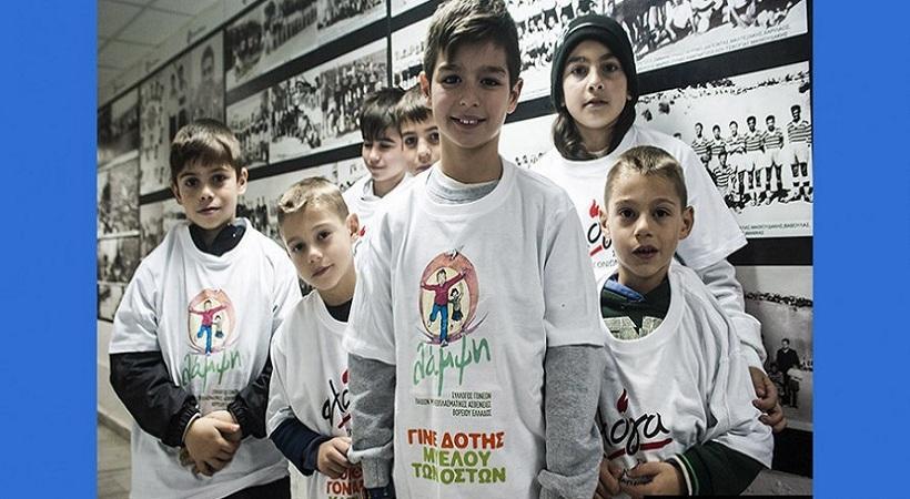 Η Σούπερ Λίγκα στηρίζει τον αγώνα κατά του παιδικού καρκίνου
