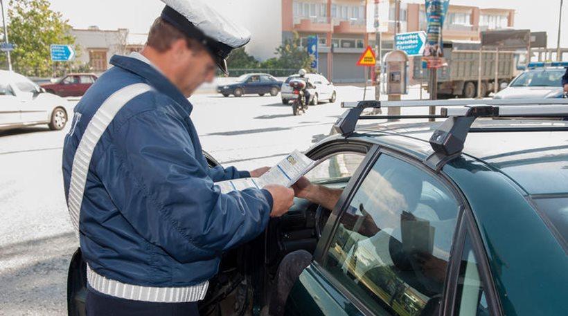 Ερχονται «ραβασάκια» για τα ανασφάλιστα ΙΧ: Πρόστιμο 250 ευρώ σε 1 εκατ. ιδιοκτήτες