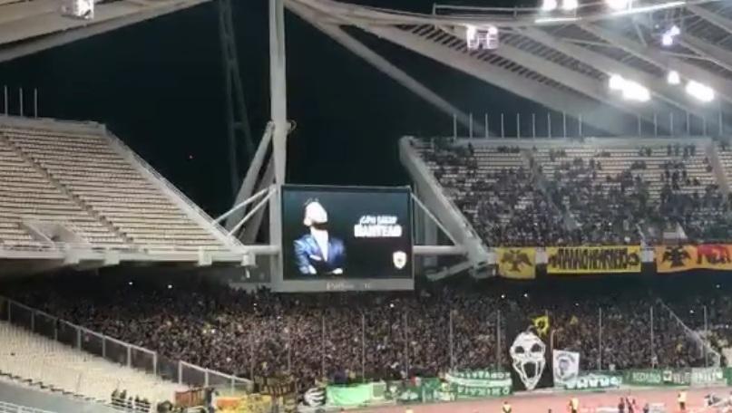 Η ΑΕΚ τίμησε τη μνήμη του Παντελή Παντελίδη (video)
