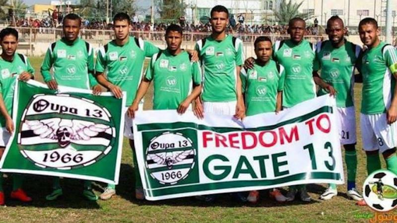 Στήριξη στη Θύρα 13 από την Παλαιστίνη