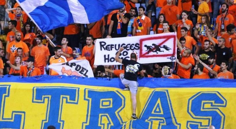 Κοινωνική εργασία και αποκλεισμός απ' τα γήπεδα σε Κύπριο οπαδό για ρατσιστικό πανό