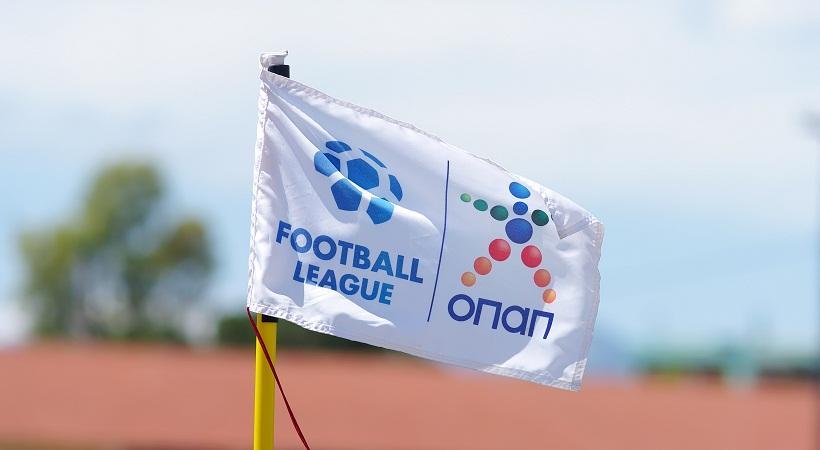 Το πρόγραμμα της 23ης στροφής της Football League