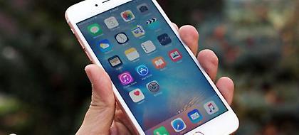 Πότε θα κυκλοφορήσει το νέο μικρότερο iphone;