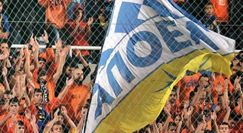 Επίθεση οπαδών του ΑΠΟΕΛ σε σύνδεσμο του Ολυμπιακού