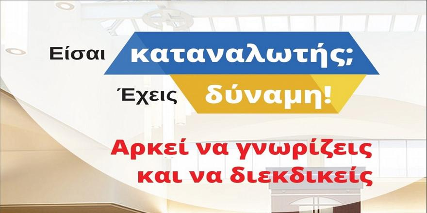 http://resources.sport-fm.gr/supersportFM/images/news/16/03/14/214022.jpg?w=880&f=bicubic