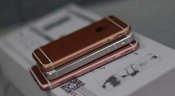 Σήμερα κυκλοφορεί το νέο iPhone 5SE - Φθηνότερο από την τελευταία έκδοση και μικρότερο