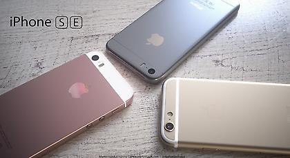 Αυτό είναι το νέο iPhone