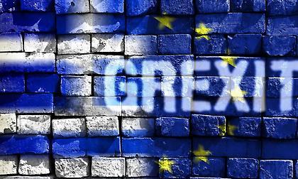 Είναι ψεύτικο το δίλημμα του Grexit